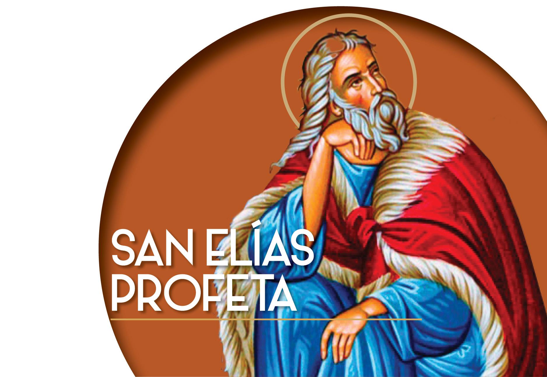 san elias profeta